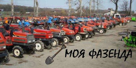 Обзор мини-тракторов от японских производителей