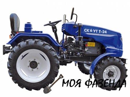 Обзор модельного ряда мини-тракторов Скаут