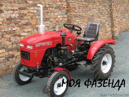 Предназначение и особенности строения мини-трактора Уралец 180