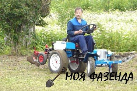 Как переделать мотоблок Нева в мини-трактор