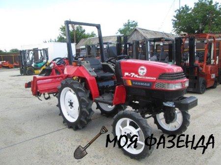 Обзор технических характеристик мини-тракторов Yanmar