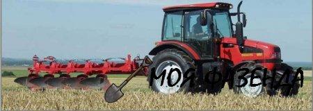 Обзор технических характеристик трактора МТЗ 1523