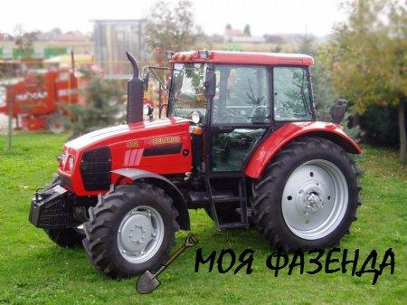 Беларус модели 922 современная сельскохозяйственная техника