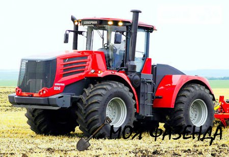 Кировец К-744 сверхмощный трактор четвёртого поколения